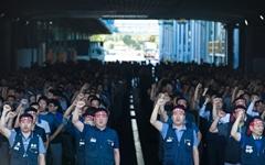 한국지엠 2017년 노사교섭 또 결렬… 총파업 임박