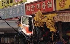 미용실로 돌진한 15톤 살수차... 운전자 숨져