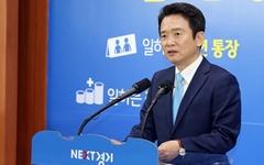 """""""남경필 '경기도 포기' 발언에 공무원들 수치심"""""""