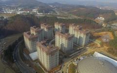 평창 동계올림픽 선수촌 준공, 공식 개촌은 내년 2월 1일