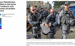 팔레스타인 '분노의 날' 시위... 이스라엘 총격에 4명 사망