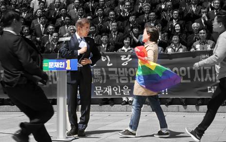 대통령 앞에 펼친 무지개 깃발, 그래도 삶은 여전하다