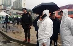 """""""국회의원인데 왜 막냐"""" 출입 막자 경찰 고위직에 전화"""