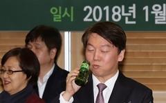 """[오마이포토] """"국민의당 가자"""" 건배사 외친 안철수"""