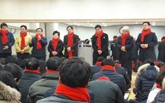 전현직 포항시의회의장들, 도의원 선거에서 맞불