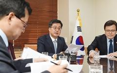 정부, 집값 급등한 서울 강남서 '무기한 초고강도 단속'