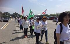 103명의 여성들, '평화 평창 걷기' 대장정에 오른다