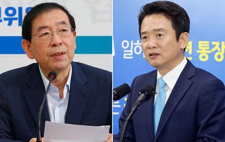 점입가경... 박원순과  남경필의 '미세먼지 전쟁'