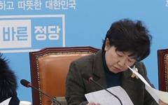 """추가 탈당에 '꼬마당' 된 바른정당, 내부 당혹 """"오마이갓"""""""