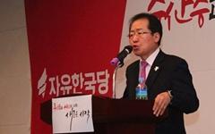 """강원도 간 홍준표 """"철도 만들어 줬으니 한국당 지지해야"""""""