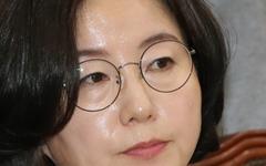 제윤경 국회의원, 민주당 사천남해하동지역위원장 맡아
