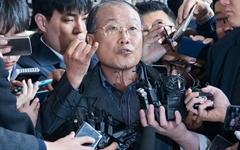 MBC '이명박 비판' 막은 김재철, 결국 기소됐다