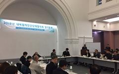 """""""평창 올림픽 민간의 안정적인 교류협력 계기가 돼야"""""""