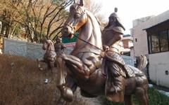 왜장 동상은 빠졌다... 울산 학성공원에 동상 설치 완료