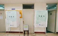 [모이] 아파트 동대표 선거는 처음이지?