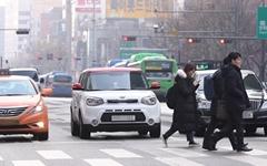 서울 3일째 '대중교통 무료', 교통량 2.4% 감소