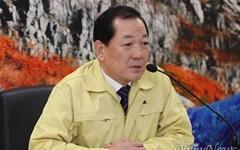 사드 압박 받아온 김항곤 성주군수 3선 불출마 선언