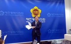 """""""대전 유성복합터미널 사업자 선정, 감사원 감사 받아야"""""""