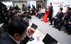홍준표 대표의 안 하느니만 못한 신년기자회견