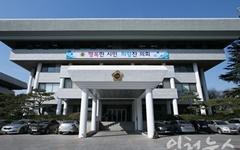 인천시의원, 자치단체장 출마 후보군 '러시'