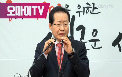 좌파만 14번 외친  홍준표 '저품격' 기자회견