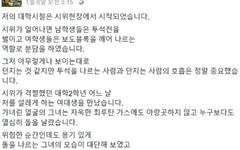 최영호 광주 남구청장 부인 별세… sns 애도 물결