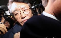 문 대통령, 고대영 KBS 사장 해임제청안 재가