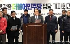 민주당 경남도당, 강갑중 진주시의원 '입당 불허'
