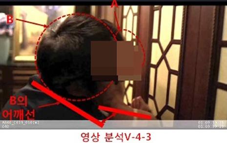 """여배우B 측 새 증거 제출 """"성적 수치심 느꼈을 것"""""""