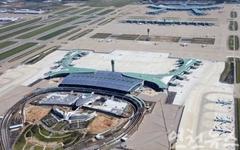 인천공항 제2 여객터미널 일 평균 5만3천 명 이용