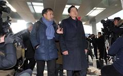 [사진] '세월호특조위 업무방해 의혹' 김영석 전 장관 검찰 출석