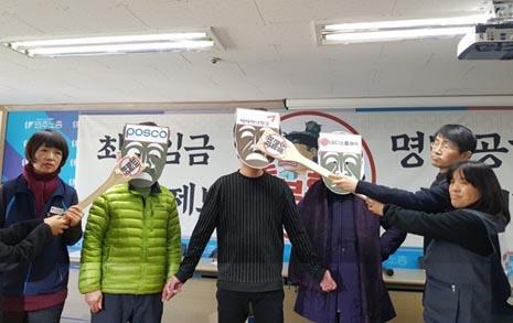 """직장갑질119 """"대기업 하청업체 최저임금 위반 심각"""""""