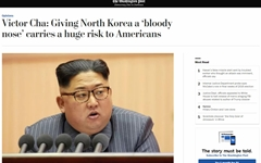 """'주한 미대사 낙마' 빅터 차 """"군사공격으로 북핵 못 막는다"""""""