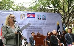캄보디아 '킬링필드' 자료, 디지털로 영구보존한다