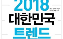 일본은 한국의 미래일까? 이걸 보면 압니다