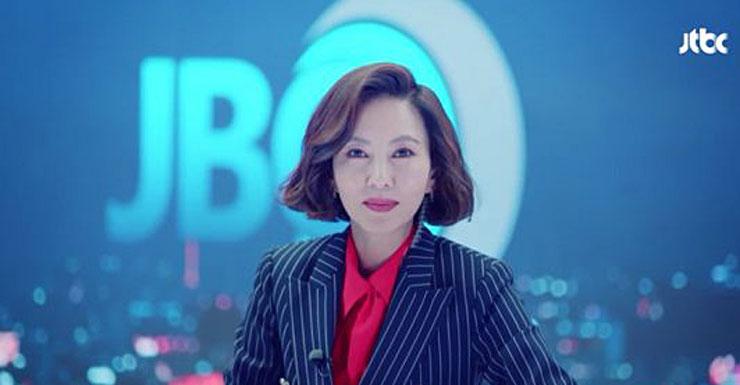 <미스티> 김남주가 보여준 유리천장, 커리어우먼의 삶