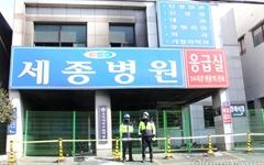 밀양 화재 사망자 41명으로 늘어... 박일호 시장 '안전 최우선'