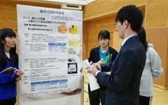 공교육에서 '소논문 작성' 장려하는 일본, 우리는?