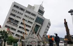 대만 정부, 지진 대응도 외교도 '골든타임' 놓쳤다