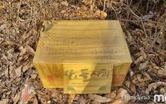 [모이] 평범한 사과 상자에 담겨진 따스한 비밀