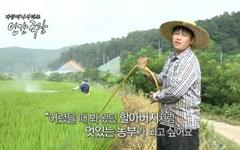 한국 교육제도의 길, 중학생 농부로부터 찾다