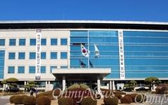 다문화 학생 많은 안산·시흥 국제교육특구 지정
