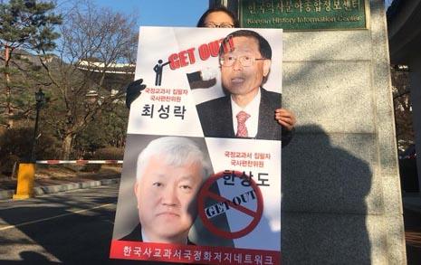 '박근혜 국정교과서 집필' 교수에  시민강좌 맡긴 서울시