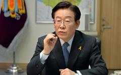 """이재명 """"4인 선거구 확대"""" 요구에 남경필은 '묵묵부답'"""