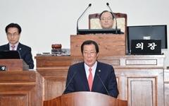 한국당 울주군수 후보들 케이블카 '셀프 결의안' 논란