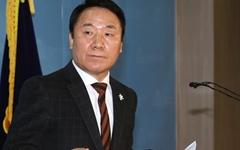 """민주당 """"강원랜드 논란 염동열, 궤변보다 사죄가 먼저"""""""