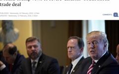 """트럼프 """"한미 FTA는 재앙... GM, 내 덕에 미국으로 돌아와"""""""