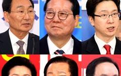 '무주공산' 경남지사 선거 구도는 어떻게 되나?