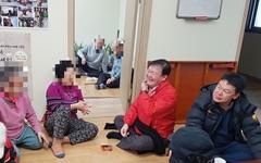 민경욱, 전통시장 등 찾아 주민들과 만남