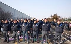 """군산공장 폐쇄, 한국지엠 노조 """"말로 표현할수 없는 만행"""""""